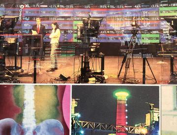 5 Frank Nitsche: Album